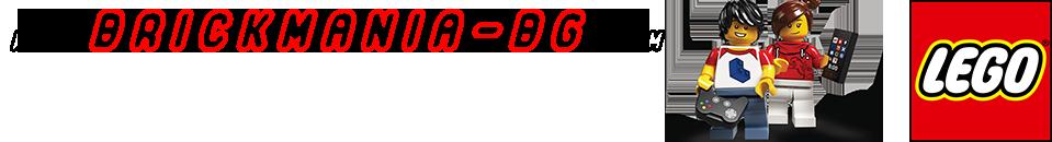 БрикМания БГ - Лего обществото на България